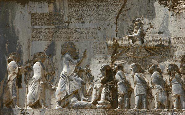 bistoun relief 1 600x375 - تاریخچه نقش برجسته در ایران