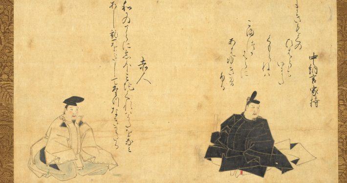 1392 1573 710x375 - هنر و تمدن شرق ( ژاپن )