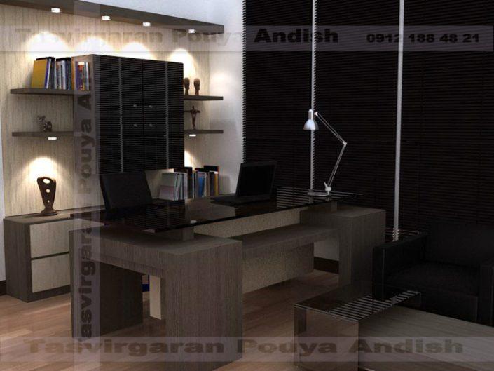 3d max 1 2 705x529 - طراحی داخلی | دکوراسیون داخلی