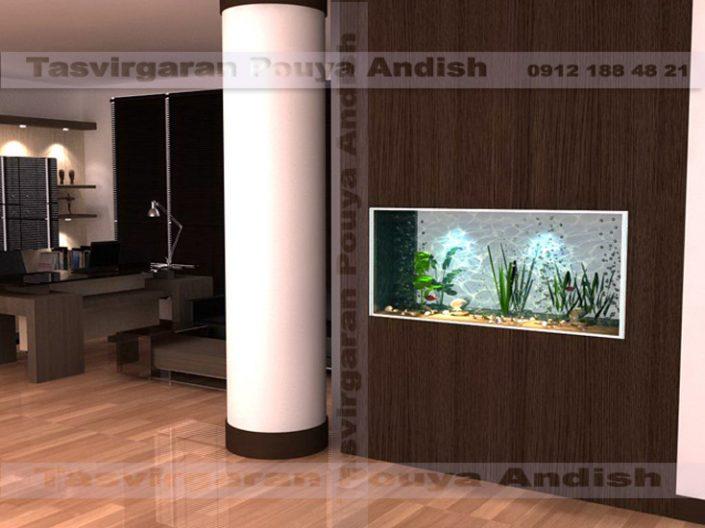 3d max 25 2 1 705x528 - طراحی داخلی | دکوراسیون داخلی