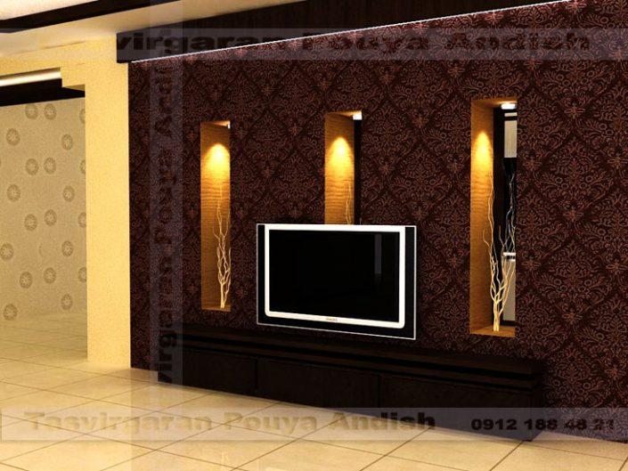 3d max 26 2 705x529 - طراحی داخلی | دکوراسیون داخلی