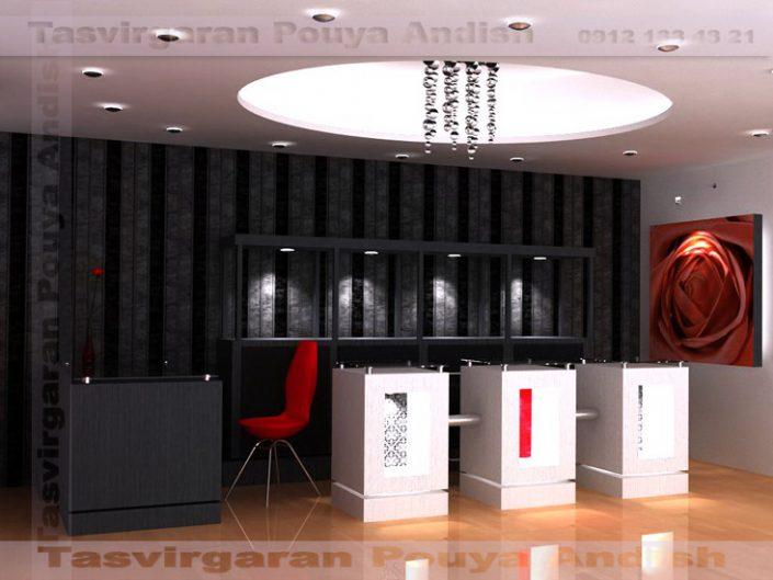 3d max 2 2 705x529 - طراحی داخلی | دکوراسیون داخلی