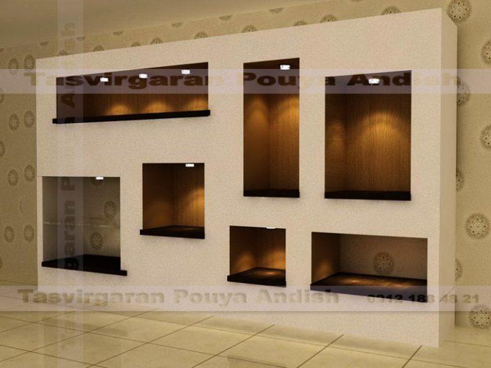 3d max 43 2 705x529 - طراحی داخلی | دکوراسیون داخلی