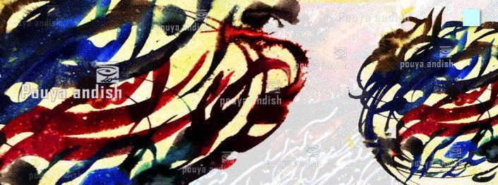 khat 3 705x262 - نقاشیخط