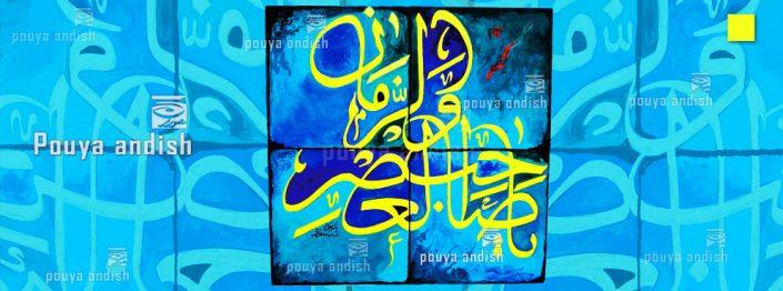 khat 5 705x262 - نقاشیخط