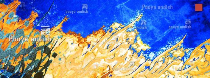 khat 7 705x262 - نقاشیخط