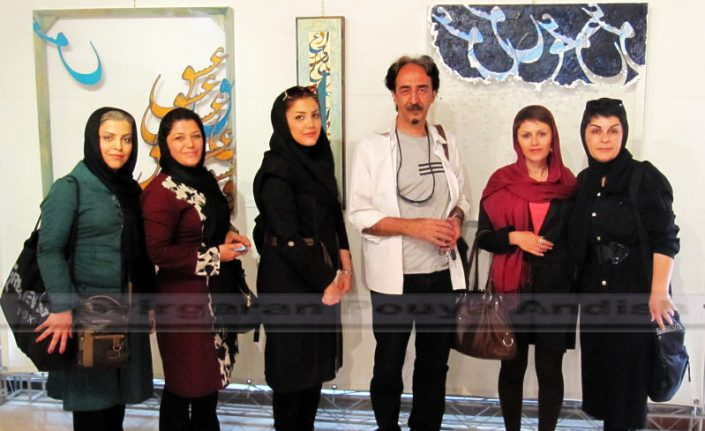 khatami pouya andish  4 705x431 - نمایشگاه نقاشیخط