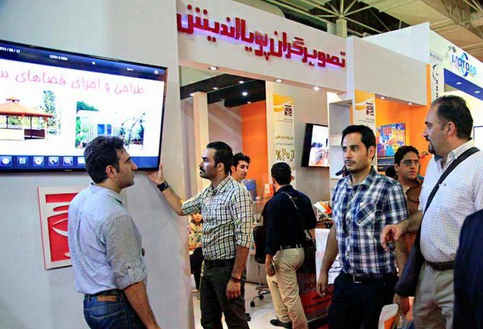 pouya andish art 5 705x480 - مجسمه سازی و دکوراسیون داخلی - نمایشگاه صنعت ساختمان