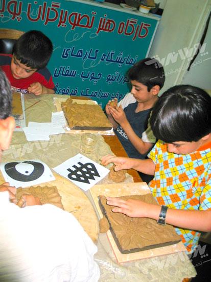 mojasame koodakan - مجسمه سازی برای کودکان