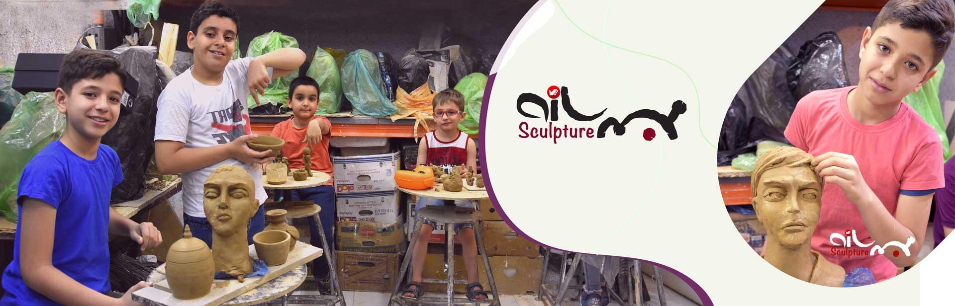 mojasame sazi NOJAVAN 5 - مجسمه سازی ویژه نوجوانان