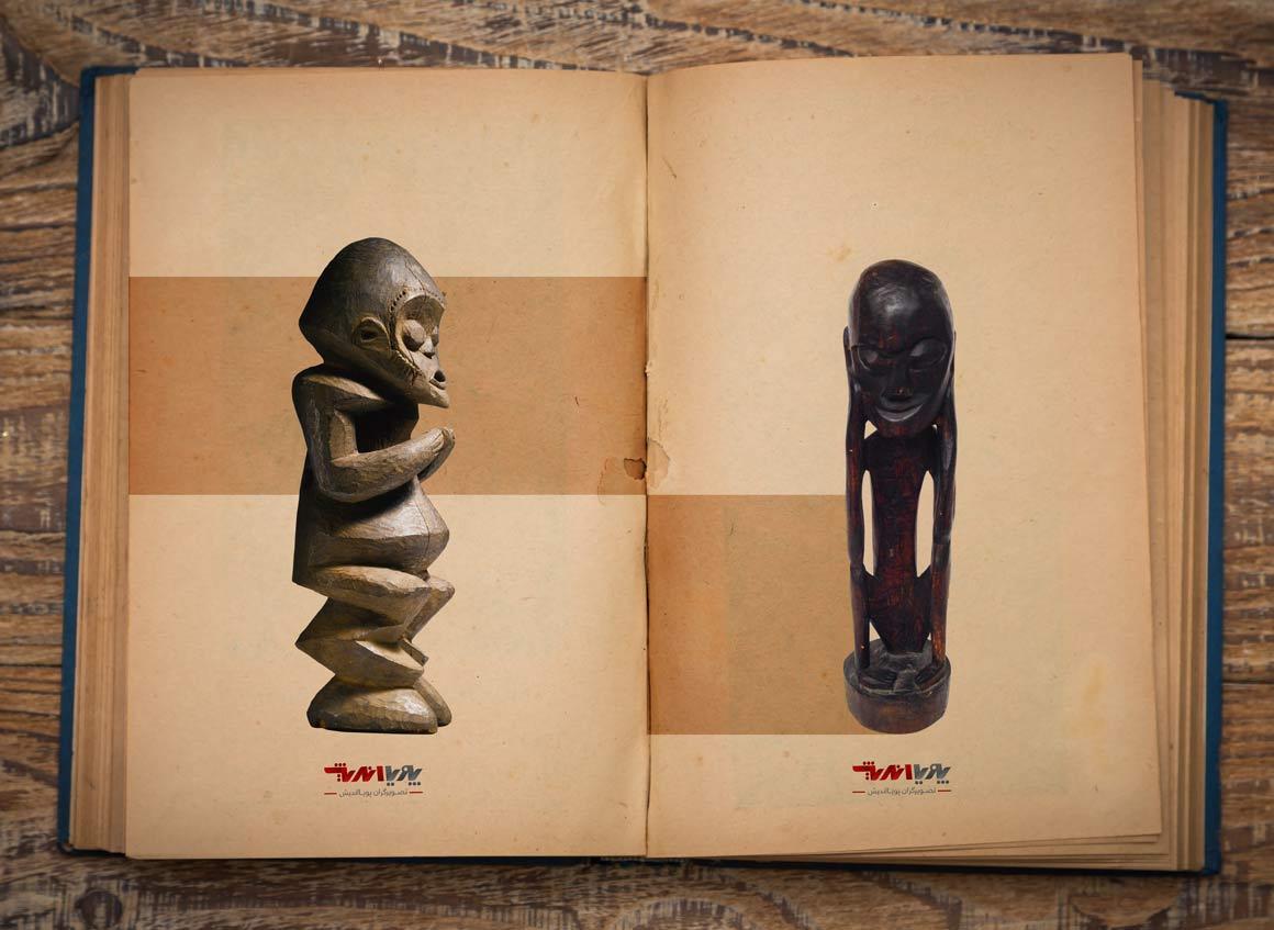 atutu african sculpture consept - مجسمه سازی در آفریقا