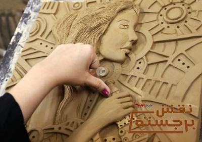naghsh barjaste mojasame - مجسمه سازی ، آموزش مجسمه سازی ، آموزشگاه مجسمه سازی